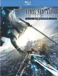 final-fantasy-vii-advent-children-stephen-burton-blu-ray-cover-art